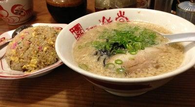 Photo of Food 博多ラーメン一楽堂 兵庫本店 at 兵庫南2-14-1, 佐賀市 849-0918, Japan