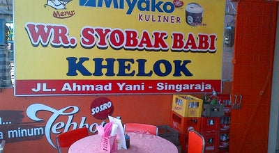Photo of BBQ Joint Siobak Khelok Singaraja at Jln. Surapati, Singaraja, Indonesia