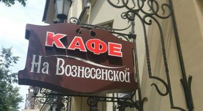 Photo of Cafe Кафе «На Вознесенской» at Комсомольская Ул., 34, Брест, Belarus