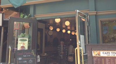 Photo of Cafe 人間関係 at 宇田川町16-12, 渋谷区 150-0042, Japan