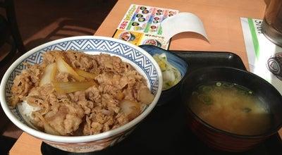 Photo of Japanese Restaurant 吉野家 狭山台店 at 狭山台交番, 狭山市, Japan