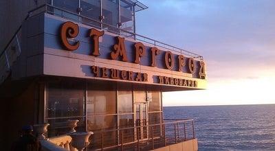 Photo of Czech Restaurant Старгород at Приморская Ул., 19, Сочи 354000, Russia