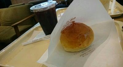 Photo of Coffee Shop ハニーミツバチ珈琲 枚方高野道店 at 高野道1-20-10, 枚方市 573-1131, Japan