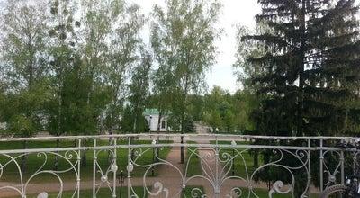 Photo of Historic Site Памятный Крест at Ukraine