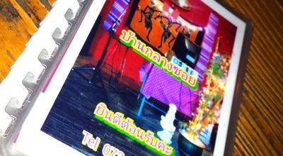 Photo of Karaoke Bar บ้านกลางซอย at Thailand