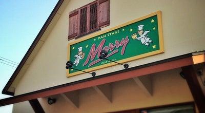 Photo of Bakery パンステージ メリー at 南土居町540-1, 松山市 791-1116, Japan