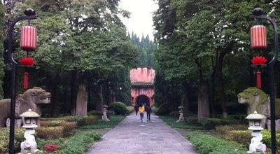 Photo of History Museum 永陵博物馆 at 永陵路10, 成都市, 四川, China