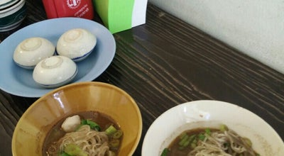 Photo of Ramen / Noodle House ก๋วยเตี๋ยวเรืออยุธยา 11 บาท at Thailand