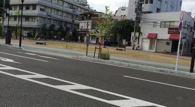 Photo of Park さんかく広場 at 福島市, Japan
