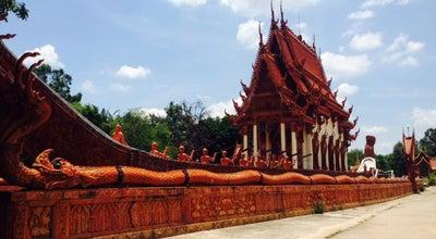Photo of Buddhist Temple วัดสระประสานสุข   Wat Sa Prasan Suk at (วัดบ้านนาเมือง), Ubon Ratchathani 34000, Thailand