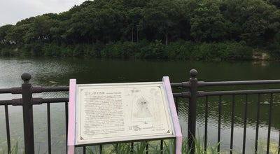 Photo of Historic Site 土師ニサンザイ古墳(東百舌鳥陵墓参考地) at 北区百舌鳥西之町3丁, 堺市, Japan