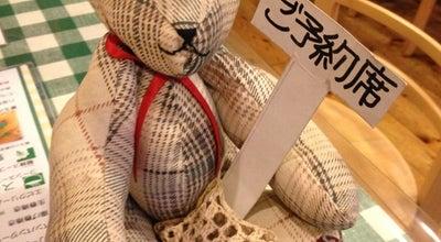 Photo of Chinese Restaurant マジックス・キッチン at 原崎町7-610, 刈谷市, Japan