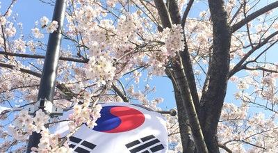 Photo of History Museum 제주 4.3 평화기념관 at 명림로 430, 제주도, South Korea