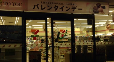 Photo of Convenience Store セブンイレブン 府中緑町1丁目店 at 緑町1-6-3, 府中市 183-0006, Japan