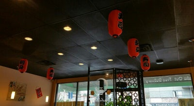 Photo of Japanese Restaurant Sushi Koo at 2239 Mcallister Ave,, Port Coquitlam, Br V3C 2A9, Canada