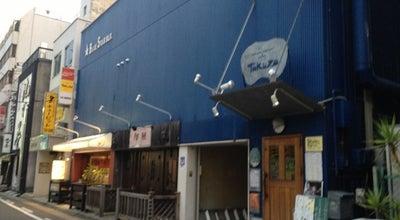 Photo of Bar 得三 (TOKUZO) at 今池1-6-8, 名古屋市千種区 464-0850, Japan