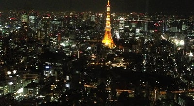 Photo of Scenic Lookout 六本木ヒルズ展望台 東京シティビュー (Tokyo City View) at 六本木6-10-1, 港区 106-6150, Japan