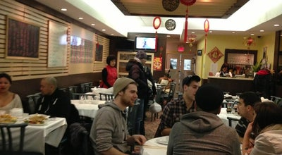 Photo of Chinese Restaurant Taste of China at 338 Spadina Ave, Toronto, ON, Canada