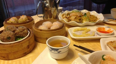 Photo of Dim Sum Restaurant Mandarin Restaurant at 42 Belward St, Nottingham NG1 1JZ, United Kingdom