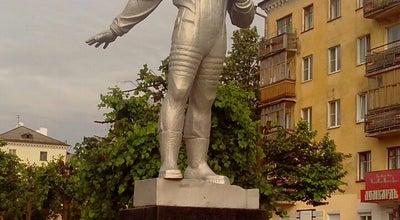 Photo of Monument / Landmark Памятник Юрию Гагарину at Ул. Юрия Гагарина, Чебоксары, Russia