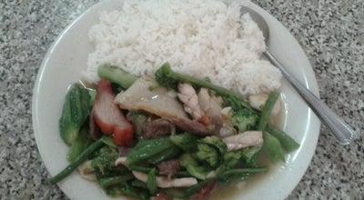 Photo of Chinese Restaurant Restaurant Hing Fai at Calle 31 Entre Carrera 21 Y 22, Barquisimeto 3001, Venezuela