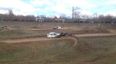 "Photo of Racetrack Автодром ""Кривбасс-Экстрим"" at Ул. Лётчиков, 76, Кривий Ріг, Ukraine"