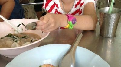 Photo of BBQ Joint ข้าวหมูย่าง ปากวน2 at บายพาส, Lat Yai, Thailand