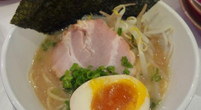 Photo of Sushi Restaurant はま寿司 前橋上泉店 at 前橋市, Japan