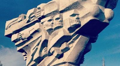 Photo of Monument / Landmark Монумент «Родина-Мать» at Ул. Батенчука, Набережные Челны, Russia