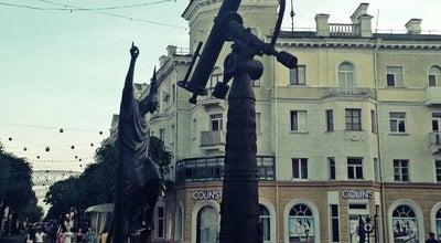 Photo of Monument / Landmark Звездочет at Ул. Ленинская, Могилёв, Belarus