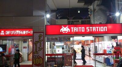 Photo of Arcade タイトーステーション 町田店 at 原町田6-21-23, 町田市 194-0013, Japan