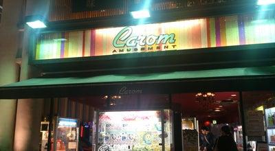 Photo of Arcade キャロム 大宮店 at 大宮区仲町1-17, さいたま市 330-0845, Japan