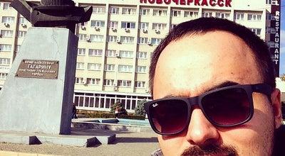 Photo of Monument / Landmark Памятник Гагарину Ю.А. at Пр. Баклановский, Новочеркасск, Russia
