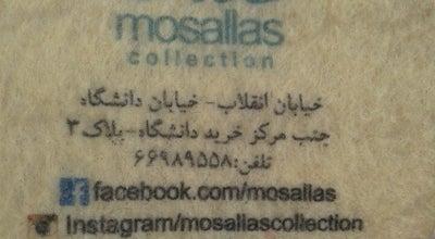 Photo of Boutique Mossalas | مثلث at #3, Daneshgah St., Enghelab Sq., Tehran, Iran