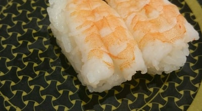Photo of Sushi Restaurant はま寿司 8号野々市店 at 野々市市, Japan