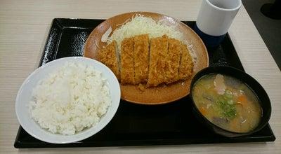 Photo of Japanese Restaurant かつや 金沢南店 at 新庄6-705, 野々市市, Japan