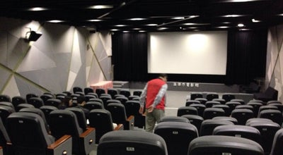 Photo of Indie Movie Theater 高雄市電影館 Kaohsiung Film Archive at 河西路10號, 高雄市 803, Taiwan