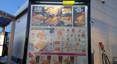 Photo of Fried Chicken Joint ケンタッキーフライドチキン 小諸店 at 三和1-3044-1, 小諸市 384-0801, Japan