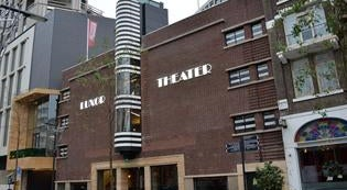 Photo of Theater Oude Luxor Theater at Kruiskade 10, Rotterdam 3012 EH, Netherlands