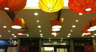 Photo of Chinese Restaurant Yang Chow Dimsum and Teahouse at Marcos Highway - Masinag, Antipolo, Philippines
