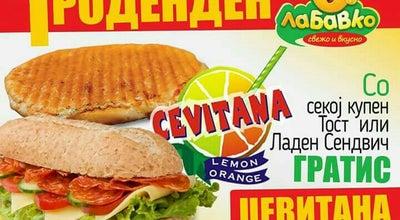 Photo of Breakfast Spot Сендвичара Лабавко at Zito Market, Veles 1400, Macedonia