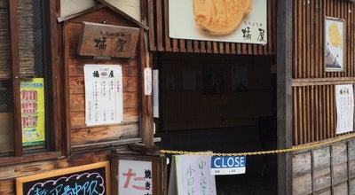 Photo of Dessert Shop たい焼き 橘屋 at 高幡1-6, 日野市, Japan
