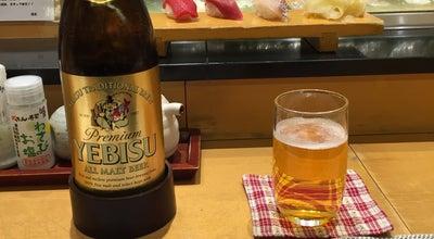 Photo of Sushi Restaurant がってん寿司 浦和西口店 at 高砂2-6-13, さいたま市浦和区, Japan
