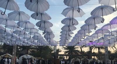 Photo of Park Prince Saud Bin Naif Park | حديقة الأمير سعود بن نايف at طريق الأمير فيصل بن فهد, Dhahran, Saudi Arabia