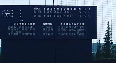 Photo of Baseball Field 下関球場 at 大字冨任, 下関市 750-0000, Japan