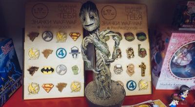 Photo of Toy / Game Store Магазин настольных игр и комиксов «42» at Пр. Ленина, 90, Томск 634009, Russia
