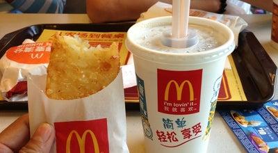 Photo of American Restaurant McDonald 中心 at China