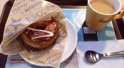 Photo of Donut Shop ミスタードーナツ 秋田南ショップ at 楢山川口境5-11, 秋田市 010-0029, Japan