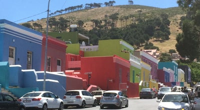 Photo of History Museum Bo-Kaap Museum at 71 Wale Street, Cape Town, South Africa