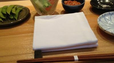 Photo of Sushi Restaurant 스시 호산 at 서구 대덕대로 366, Daejeon 302-834, South Korea